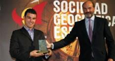 Gala de Entrega de los XIII Premios SGE